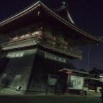 大晦日のイベント2015-2016!関西で除夜の鐘がつけるスポット