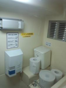 JR高速バス・プレミアムシートトイレ
