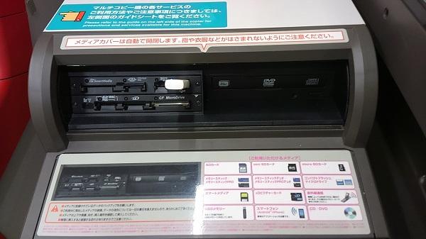 line pdf コンビニ 印刷