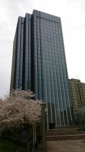 大阪地方検察庁があるビル