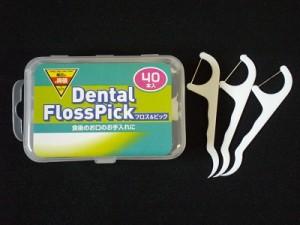 虫歯にならない歯磨き2