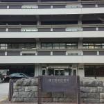 国立国会図書館の東京本館と関西館を利用した感想