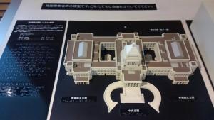 国会議事堂模型1