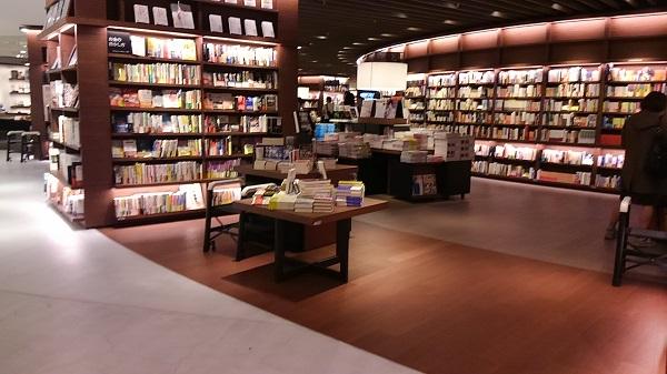 大阪梅田の蔦屋書店1