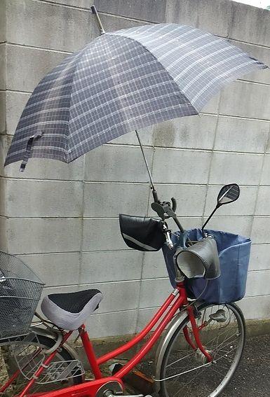 自転車の傘さし運転NG!傘立てOKの地域