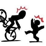 自転車の赤切符は前科がつく?警告カードとの違いは?