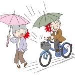 自転車の傘さし運転はNG?傘立てOKの地域は?