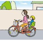 自転車の二人乗りは子供ならOK?違反になる場合は?