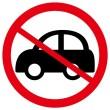 駐車違反・路上駐車に困ったときの適切な通報の仕方