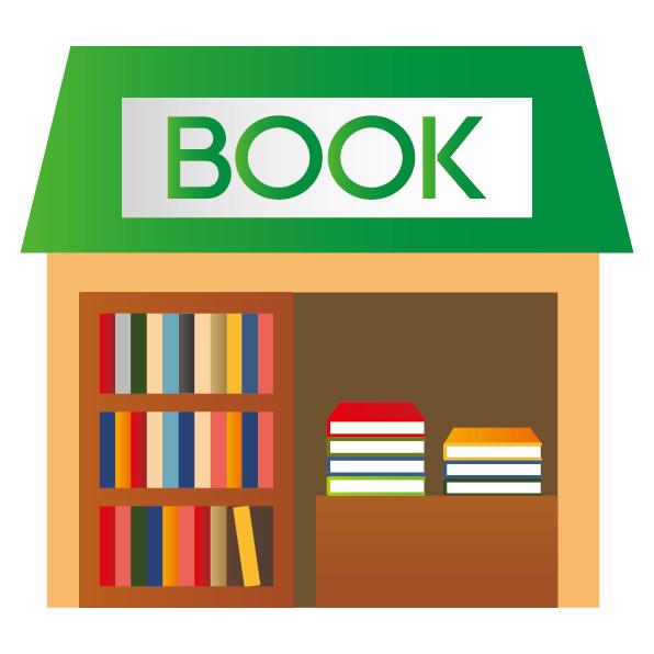 図書 カード オフ 使える ブック 図書カードはコンビニでは使えない。使える店をまとめてみた!