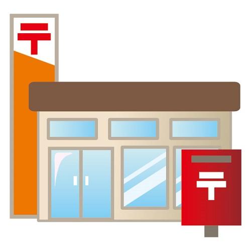 郵便切手の使い方1