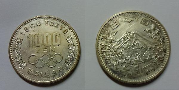 東京オリンピック銀貨の価値は?1
