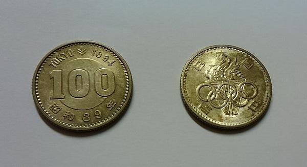 東京オリンピック銀貨の価値は?