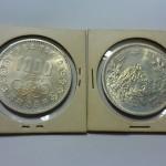 東京オリンピック銀貨の価値は?1000円と100円の額面以上?