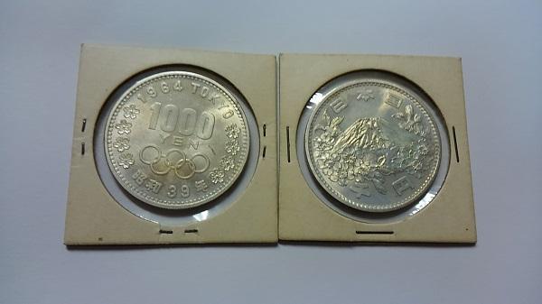 東京オリンピック銀貨の価値は?2