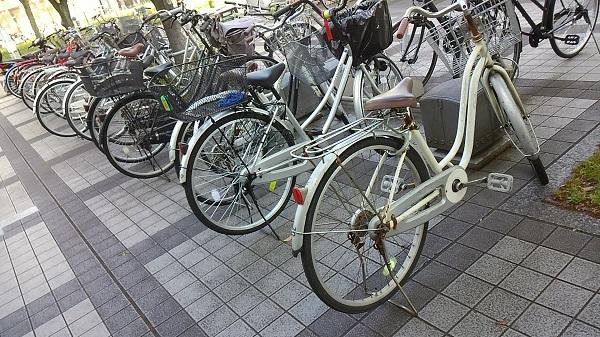 放置自転車の処分