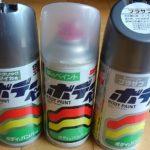 自家塗装の方法!缶スプレーできれいに塗るコツ
