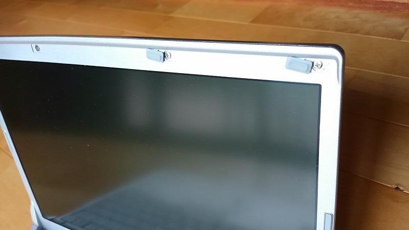 液晶画面側のゴム