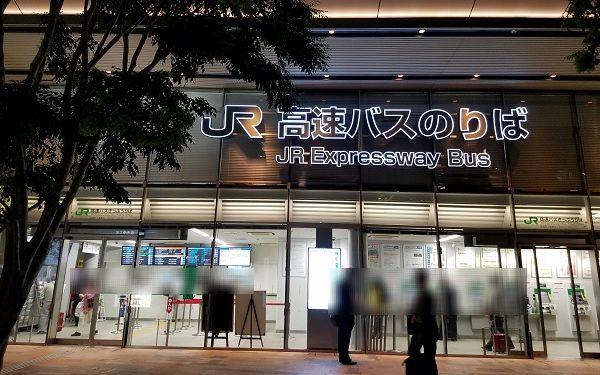 東京駅のJR高速バスのりば