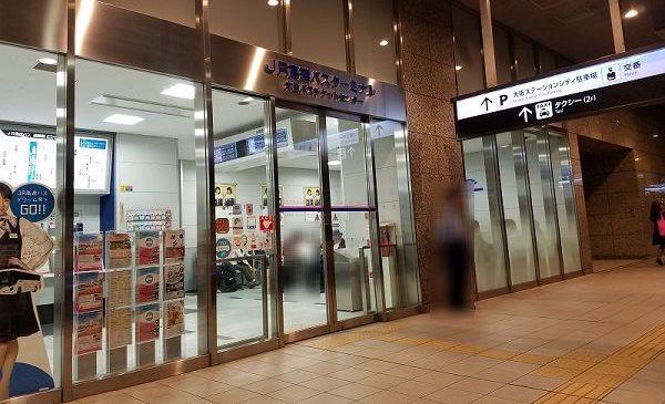 大阪駅のJR高速バスのりば